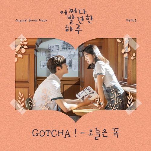 Tải nhạc Today I'm Sure (Extraordinary You OST) Beat hot nhất về máy