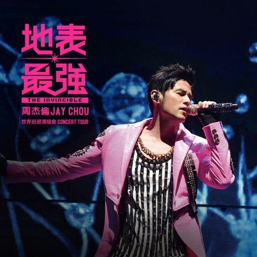 Download nhạc Mp3 Thất Lý Hương / 七里香 (Live) hot nhất
