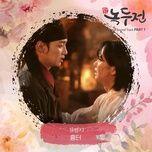 Tải nhạc Scar (The Tale Of Nokdu OST) Beat chất lượng cao