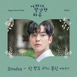Bài hát A Story Never Told (Extraordinary You OST) Mp3 trực tuyến