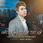 Bài hát Mãi Là Anh Em Tri Kỷ (Giang Hồ Truy Sát OST) Beat Mp3 trực tuyến