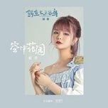 Nghe và tải nhạc hay Vườn Treo Babylon / 空中花园 Beat về điện thoại