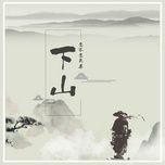 Download nhạc Hạ Sơn / 下山 online