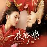 Tải nhạc Kinh Mộng / 惊梦 (Nhất Dạ Tân Nương Ost) Beat Mp3 miễn phí