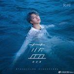 Tải bài hát Màu Xanh / 蓝 Beat chất lượng cao