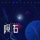 Bài hát Thiên Thạch / 陨石 Beat Mp3