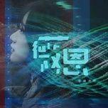 Tải nhạc Vi Ân / 薇恩 Beat Mp3 về máy