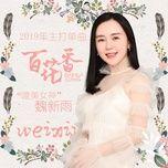 Download nhạc hay Bách Hoa Hương / 百花香 Mp3 về điện thoại