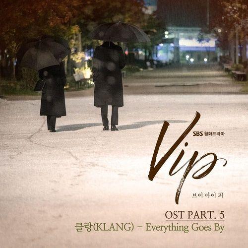 Tải nhạc hay Everything Goes By (VIP OST) Beat Mp3 về máy
