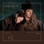 Download nhạc hot Sunset (Crash Landing On You OST) chất lượng cao