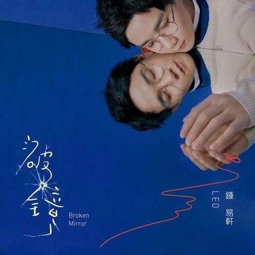 Download nhạc hot Po Jing miễn phí về máy