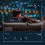 Bài hát Here I Am Again (Crash Landing On You OST) hot nhất về điện thoại