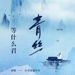 Tải nhạc Thanh Ti / 青丝 Mp3 miễn phí