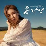 Tải bài hát Mp3 Regrettable Daedong River online