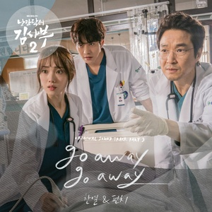 Tải nhạc Mp3 Zing Go Away Go Away (Dr. Romantic 2 OST)