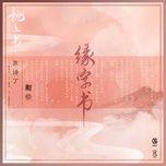 Tải bài hát Duyên Tự Thư / 缘字书 (Tam Sinh Tam Thế Chẩm Thượng Thư OST) hot nhất