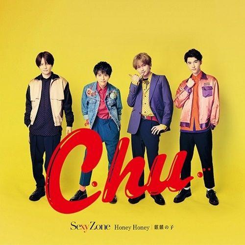 Download nhạc Kirin No Ko Mp3 hot nhất