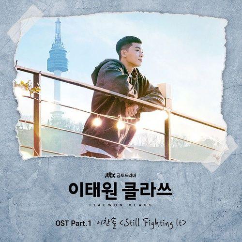 Tải nhạc Mp3 Still Fighting It (Itaewon Class OST) Beat