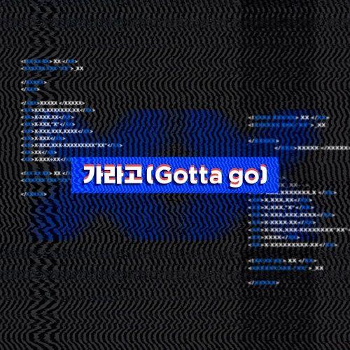 Tải nhạc Mp3 Gotta Go (XX OST) Beat nhanh nhất