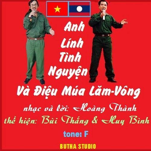 Tải nhạc Zing Anh Lính Tình Nguyện Và Điệu Múa Lăm Vông (Cover) chất lượng cao