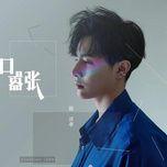Download nhạc Mp3 Kiêu Ngạo / 嚣张 (Cantonese Version) online miễn phí