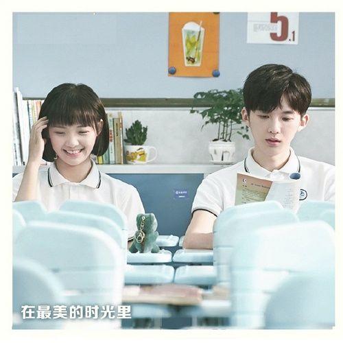 Tải bài hát Thanh Xuân Không Đóng Cửa / 青春不打烊 (Thời Gian Và Em Đều Thật Ngọt Ngào OST) nhanh nhất