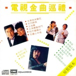 Nghe nhạc Sống Một Đời Có Ý Nghĩa / 一生有意義(Anh Hùng Xạ Điêu 1983 Ost) nhanh nhất về máy