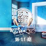 Tải nhạc Zing Khiến Tôi Vui Khiến Tôi Buồn / 讓我歡喜讓我憂 (Live) hot nhất về điện thoại