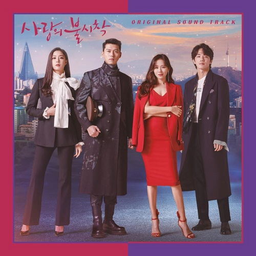 Bài hát Like A Wild Flower (Crash Landing On You Ost) Mp3 về máy