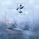 Nghe nhạc Nước Mưa / 雨水 hay nhất