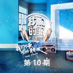 Bài hát Vém Rèm Châu / 卷珠簾 (Live) Beat Mp3 miễn phí về điện thoại