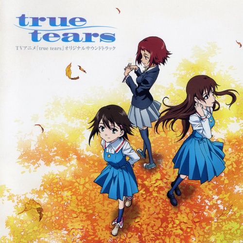 Tải nhạc Uneri / Nejire / Yuragi về máy