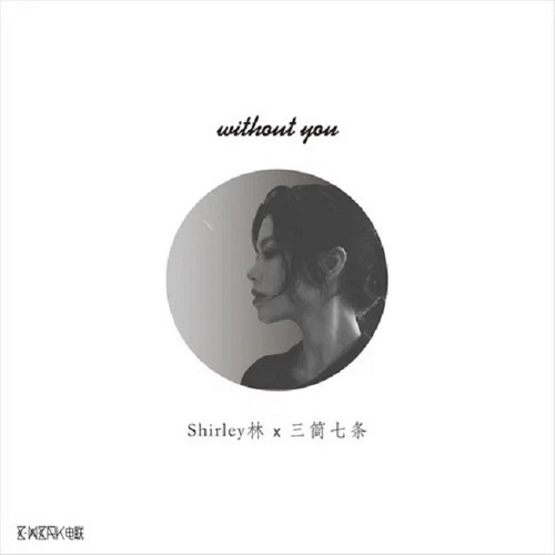 Download nhạc hay Without You nhanh nhất