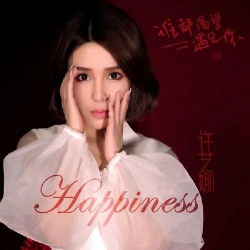Bài hát Happiness (Ai Cũng Khao Khát Được Gặp Em Ost) Mp3 nhanh nhất