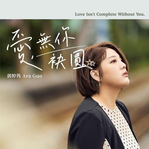 Tải nhạc Zing Dẫn Chó Đi Dạo / 痟狗玲瑯踅 miễn phí