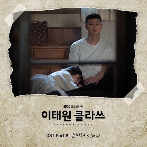 Nghe và tải nhạc Say (Itaewon Class Ost) Beat Mp3 online