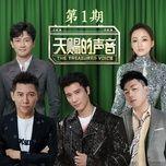 Bài hát Cây Cầu Duyên Phận / 緣分一道橋(Live) Mp3 nhanh nhất