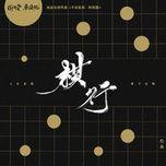 Nghe nhạc Kỳ Hành / 棋行 (Mandarin Version) nhanh nhất