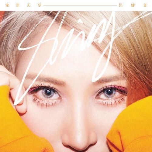 Bài hát Trời Cao / 長空 Mp3 hot nhất