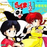 Bài hát Imouto Ga Ita! Kodachi Shutsugen nhanh nhất về máy