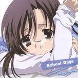 Bài hát Akaneiro No Sora Mp3 về máy