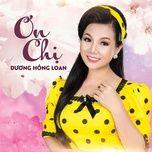 Download nhạc Mp3 Hoa Trinh Nữ chất lượng cao