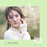 Bài hát Nữ Hoàng Bóng Đêm / 夜皇后 Mp3 miễn phí