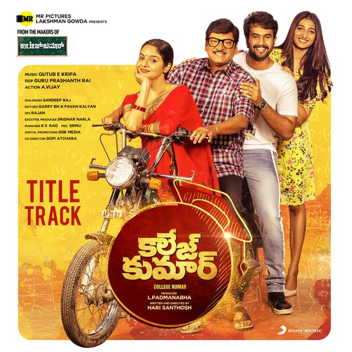 Download nhạc hot College Kumar Title Track (From