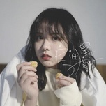 Bài hát Trong Căn Phòng / 房间里 online miễn phí