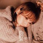 Nghe và tải nhạc Mp3 Hug Tight (Drama Version) online