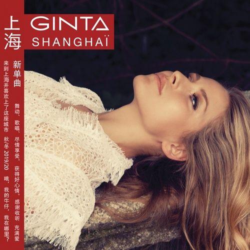 Tải nhạc Shanghaï (Andrea Cardillo Remix) miễn phí về điện thoại