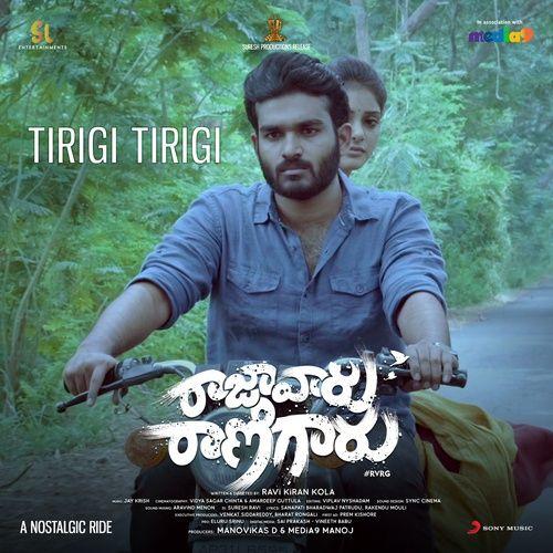 Nghe và tải nhạc hot Tirigi Tirigi (From