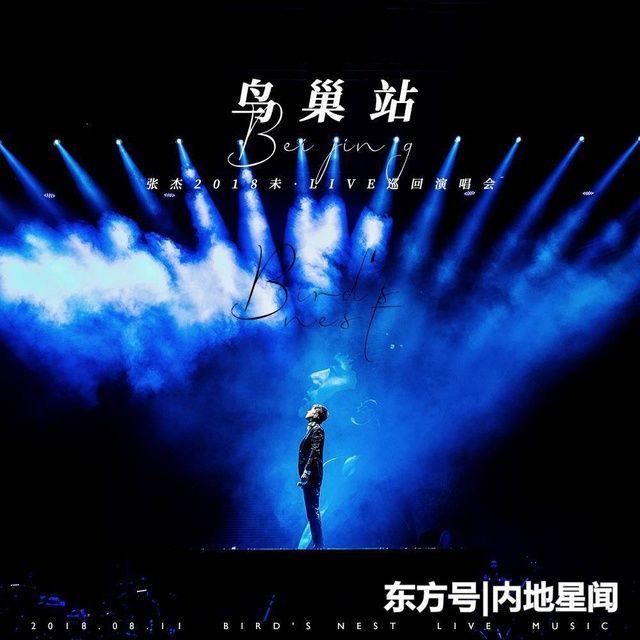 Ngước Nhìn Bầu Trời Sao / 仰望星空 (Live)