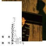 Bài hát Lữ Hành Ngược Sáng / 背光旅行 Mp3 miễn phí về điện thoại